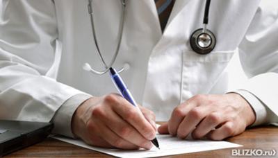 медицинская книжка помощь в продлении