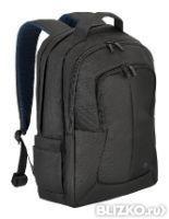 Рюкзак для ноутбука в омске накладной карман рюкзаке