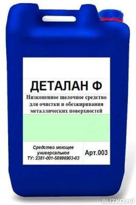 Расширительный бак для отопления из пластиковой канистры