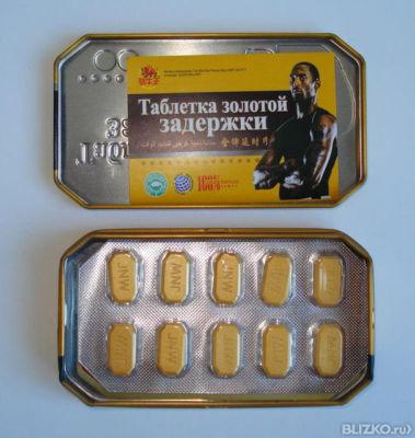 Таблетки Для Задержки Эякуляции