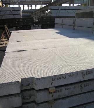 Производство дорожных плит саратов пос мурино завод жби