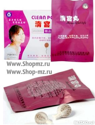 Можно ли употреблять китайские тампоны во время беременности
