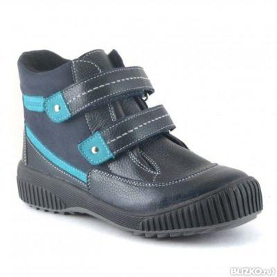 821e0e898 Ботинки дошкольно-школьные 11-550-4, натуральная кожа в ...
