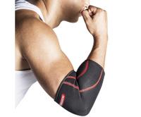 Бандаж на локтевой сустав YAMAGUCHI Aeroprene Elbow Support