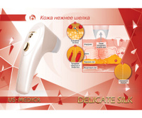 Вакуумный массажер US MEDICA Delicate Silk